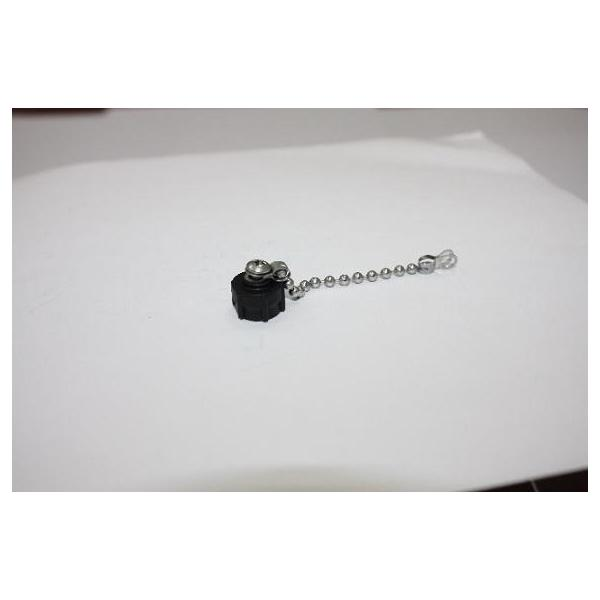Cap Plastic For C1 Lock Panel With Metal Chain (M3 Screw)