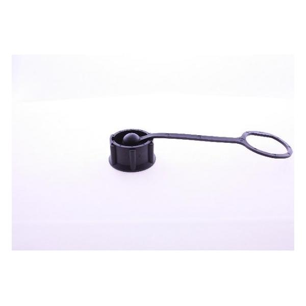Cap Plastic For C3 Lock Panel With Rubber Chain