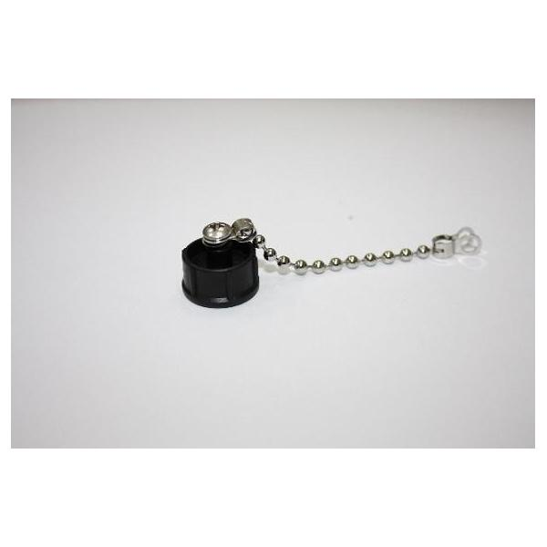Cap Plastic For C2 Lock Panel With Metal Chain (M3 Screw)