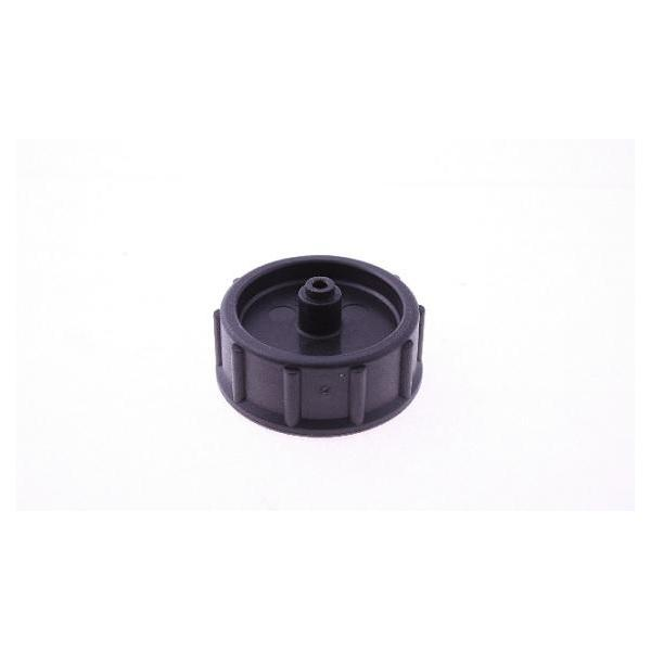 Cap Plastic For C4 Screw Panel