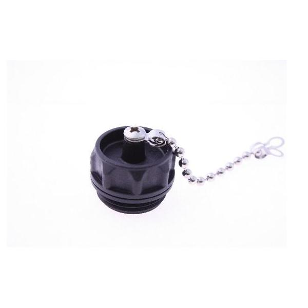 Cap Plastic For Mini Female End With Metal Chain (M3 Screw)
